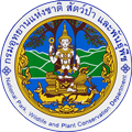 National Park, Wildlife and Plant Conversation Department logo thailand Similan